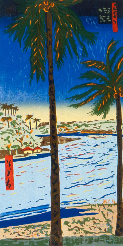 Rafael Ferrer - 'Oriente Tropical'